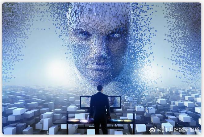 江溯:自动化决策、刑事司法与算法规制 ——由卢米斯案引发的思考